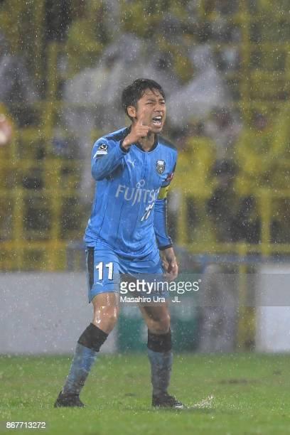 Yu Kobayashi of Kawasaki Frontale reacts after scoring his side's second goal during the JLeague J1 match between Kashiwa Reysol and Kawasaki...