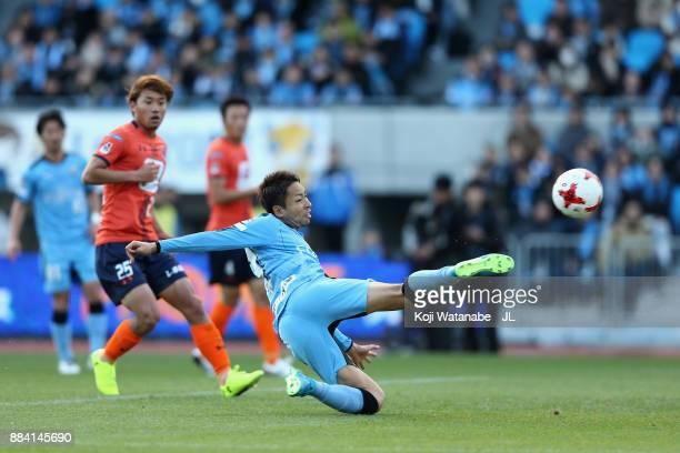 Yu Kobayashi of Kawasaki Frontale scores his side's third goal during the JLeague J1 match between Kawasaki Frontale and Omiya Ardija at Todoroki...