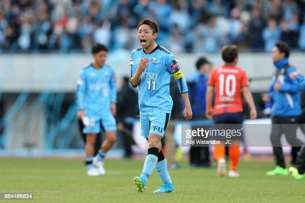 Yu Kobayashi of Kawasaki Frontale sheds tears with joy as he celebrates the JLeague Champions after the JLeague J1 match between Kawasaki Frontale...