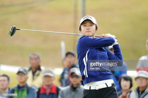 Yu Lin of China hits a tee shot on the first hole during the first round of the TOTO Japan Classic at Seta Golf Course on November 02 2018 in Otsu...