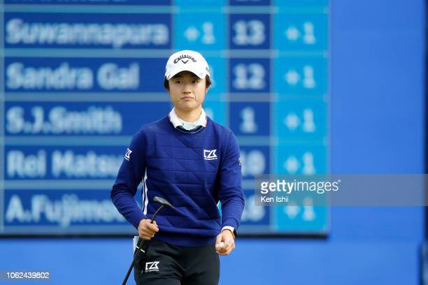 Yu Lin of China walks off the 18th green during the first round of the TOTO Japan Classic at Seta Golf Course on November 02 2018 in Otsu Shiga Japan