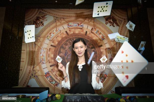 Yu Linghan poses for a photo on December 24 2017 in Chengdu Sichuan Province of China 20yearold Chinese girl Yu Linghan together with her teammates...