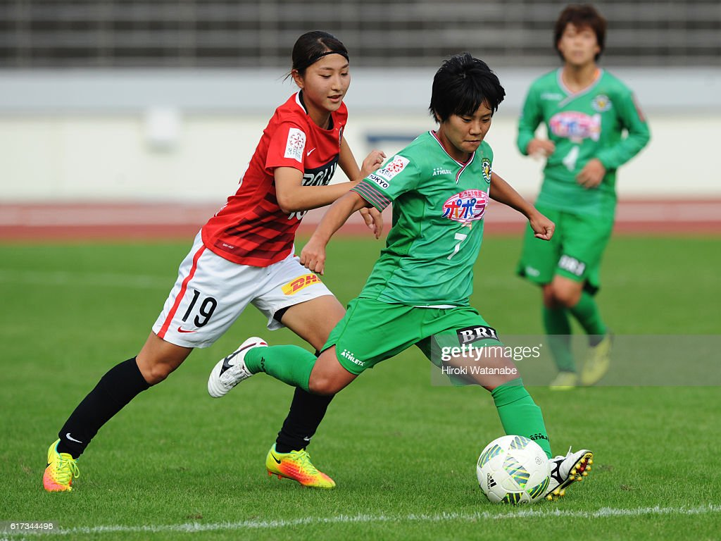 Urawa Red Diamonds Ladies v NTV Beleza - Nadeshiko League : Foto jornalística