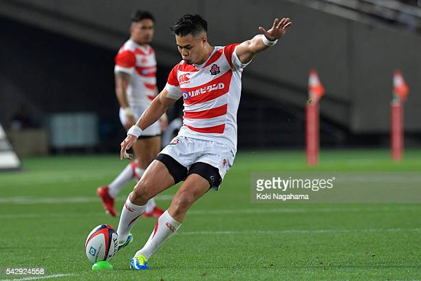 Yu Tamura kicks the penalty during the international friendly match between Japan v Scotland at Ajinomoto Stadium on June 25 2016 in Tokyo Japan