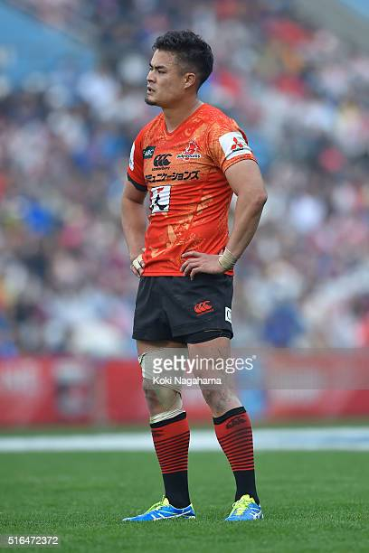 Yu Tamura looks dejected during the Super Rugby Rd 4 match between the Sunwolves and the Rebels of at Prince Chichibu Stadium on March 19 2016 in...