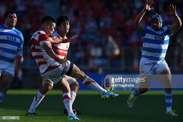 Yu Tamura of Japan kicks the ball during the international friendly match between Japan and Argentina at Prince Chichibu Stadium on November 5 2016...