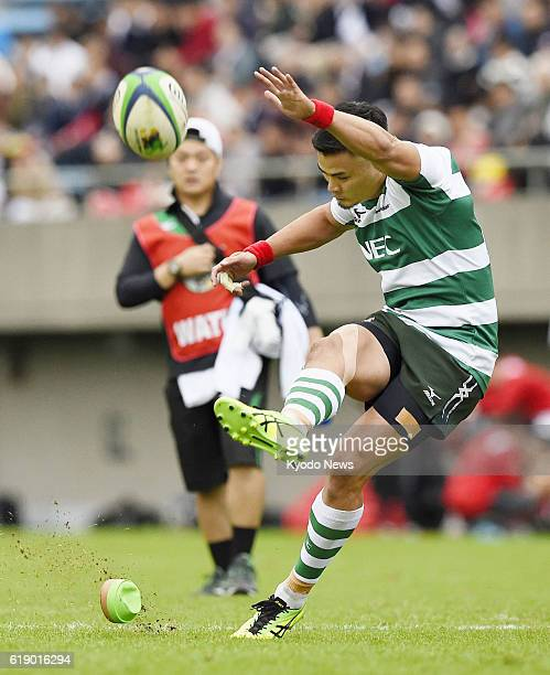 Yu Tamura of NEC Green Rockets converts a penalty in a Japan Rugby Top League match against Kobe Kobelco Steelers at Prince Chichibu Memorial Rugby...