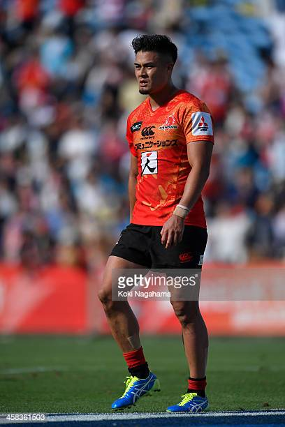 Yu Tamura of Sunwolves looks dejected after losing the round 15 Super Rugby match between the Sunwolves and the Waratahs at Prince Chichibu Stadium...