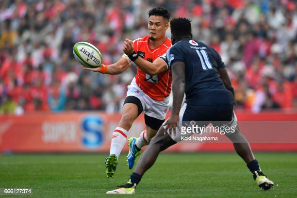 Yu Tamura of Sunwolves passes the ball during the Super Rugby Rd 7 match between Sunwolves v Bulls at Prince Chichibu Memorial Ground on April 8 2017...