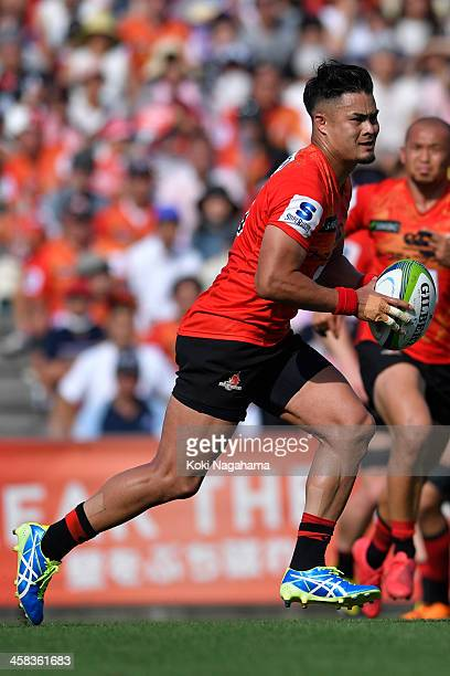 Yu Tamura of Sunwolves runs with the ball the ball during the round 15 Super Rugby match between the Sunwolves and the Waratahs at Prince Chichibu...