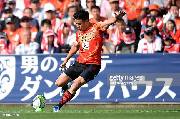 Yu Tamura of the Sunwolves kicks the ball during the round 11 Super Rugby match between the Sunwolves and the Force at Prince Chichibu Stadium on May...