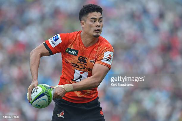 Yu Tamura passes the ball during the Super Rugby Rd 4 match between the Sunwolves and the Rebels of at Prince Chichibu Stadium on March 19 2016 in...