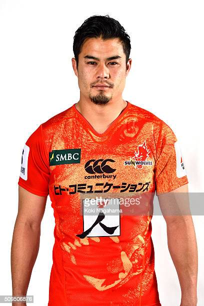 Yu Tamura poses during the Sunwolves 2016 Super Rugby headshots session on February 11 2016 in Tokyo Japan