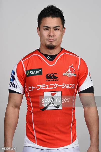 Yu Tamura poses during the Sunwolves Super Rugby headshots session on February 1 2017 in Tokyo Japan