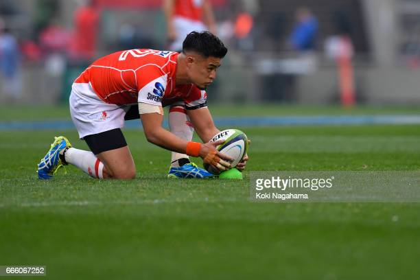 Yu Tamura prepares to kick a conversion during the Super Rugby Rd 7 match between Sunwolves v Bulls at Prince Chichibu Memorial Ground on April 8...