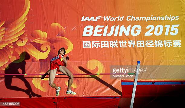 Yu Wang of China competes in the Men's High Jump qualification during day seven of the 15th IAAF World Athletics Championships Beijing 2015 at...