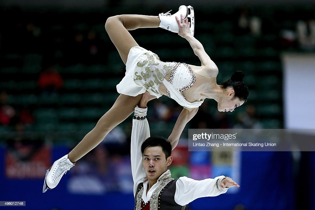 ISU Grand Prix Of Figure Skating - Day 1 : News Photo