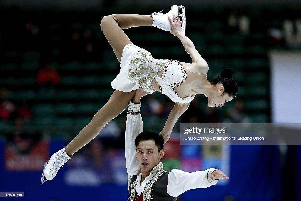 ISU Grand Prix Of Figure Skating - Day 1 : ニュース写真