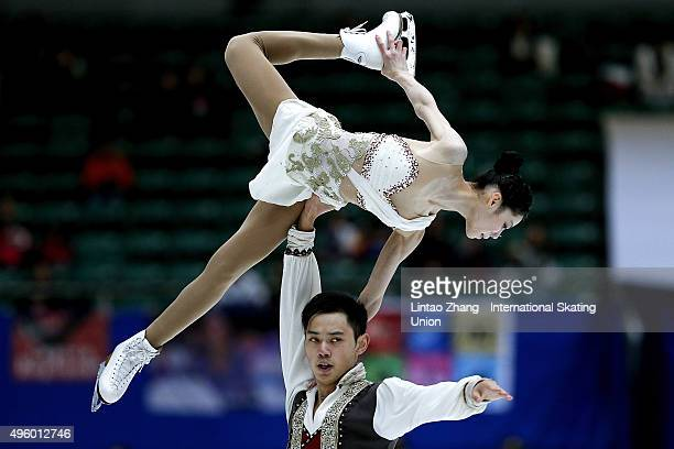 Yu Xiaoyu and Jin Yang of China perform during the Pairs Short Program on day one of Audi Cup of China ISU Grand Prix of Figure Skating 2015 at...