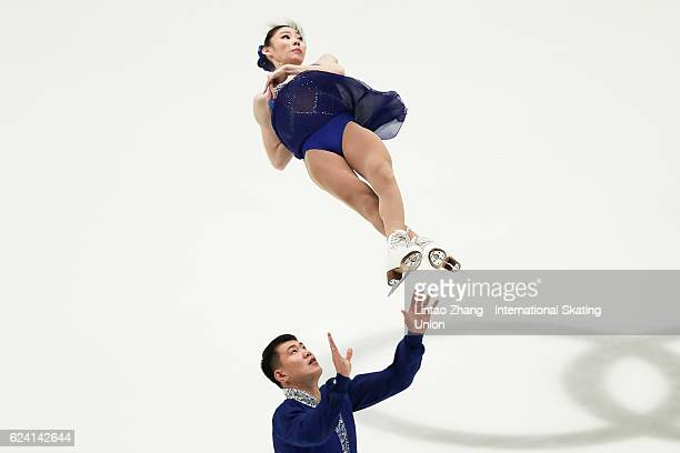 Yu Xiaoyu and Zhang Hao of China compete in the Pairs Short Program on day one of Audi Cup of China ISU Grand Prix of Figure Skating 2016 at Beijing...