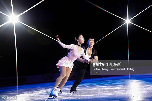 Yu Xiaoyu and Zhang Hao of China performs during the Exhibition Program on day three of Audi Cup of China ISU Grand Prix of Figure Skating 2016 at...
