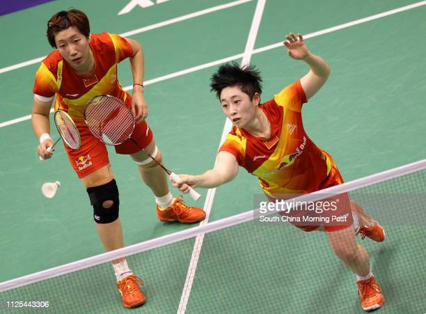 1 060 Yu Yang Badminton Player Photos And Premium High Res Pictures Getty Images