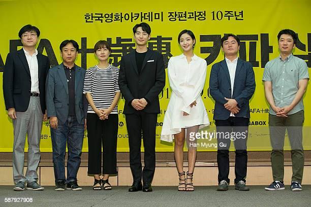 Yu YoungSik Kim EuiSuk Kim IDa Jo SungHee Kim GoEun and Lee JeHoon attend the press conference for Korean Academy Of Film Arts 10th Anniversary on...