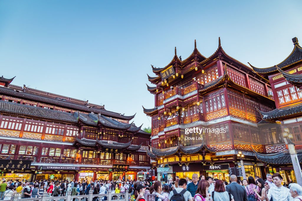 Yu Yuan Garden : Stock Photo