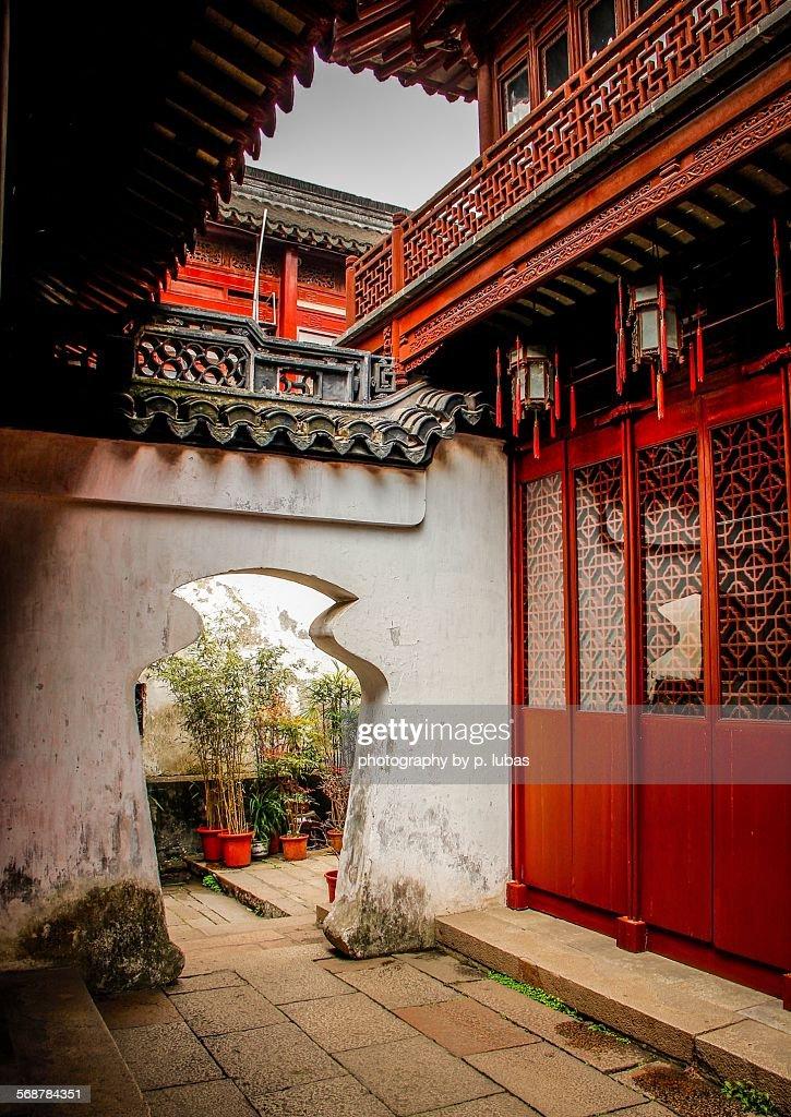 Yu Yuan Garden portal : Stock Photo