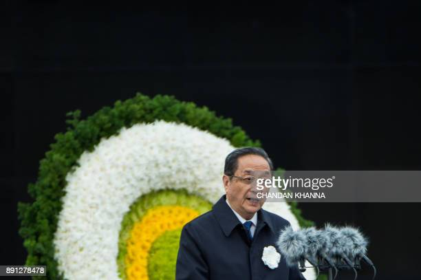 Yu Zhengsheng chairman of the Chinese People's Political Consultative Conference a top political body speaks during a ceremony at the Nanjing...