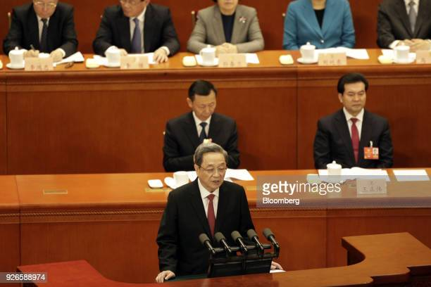 Yu Zhengsheng chairman of the Chinese People's Political Consultative Conference speaks during the opening of the first session of the 13th CPPCC at...