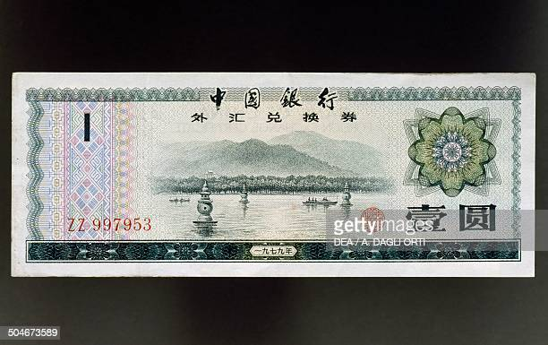 Yuan banknote, Foreign exchange certificate, 1970-1979, obverse. China, 20th century.