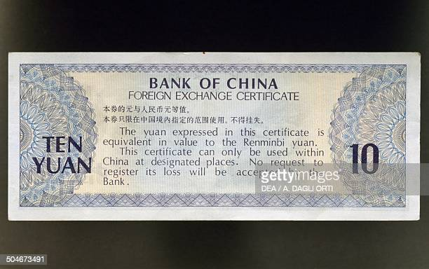 Yuan banknote, Foreign exchange certificate, 1970-1979, reverse. China, 20th century.