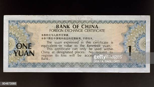 1 yuan banknote Foreign exchange certificate 19701979 reverse China 20th century