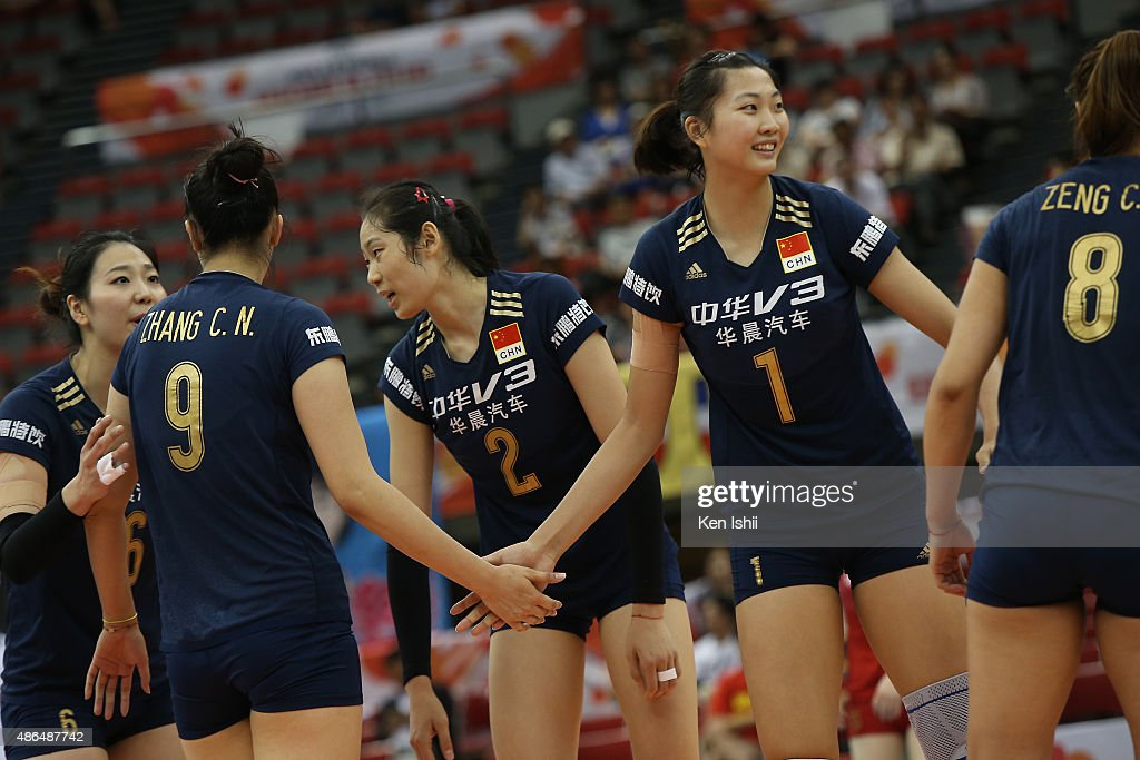 Dominican Republic v China - FIVB Women's Volleyball World Cup Japan 2015