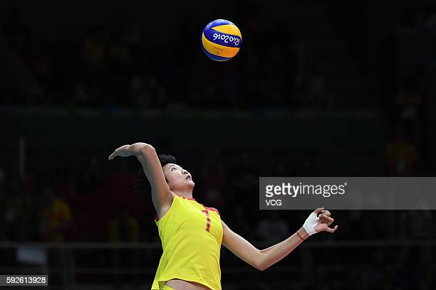 Yuan Xinyue of China in action during the Volleyball Women's Gold Medal Match between Serbia and China on Day 15 of the Rio 2016 Olympic Games at the...