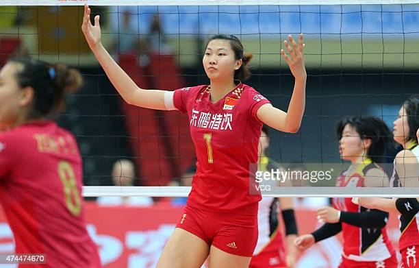 Yuan Xinyue of China in action during Women's Volleyball match between China and Japan on day four of the 18th Asian Sr Women's Volleyball...