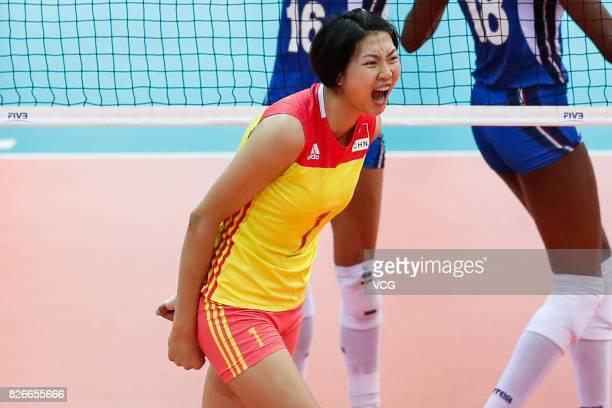 Yuan Xinyue of China reacts during the semifinal match of 2017 Nanjing FIVB World Grand Prix Finals between China and Italy at Nanjing Olympic Sports...