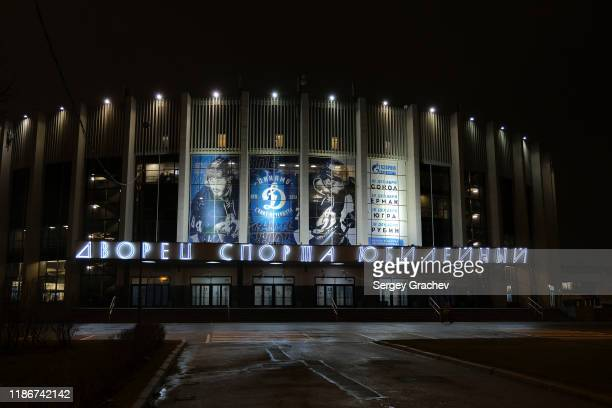 Yubileyny Sports Palace outside before the 2019/2020 Turkish Airlines EuroLeague Regular Season Round 12 match between Zenit St Petersburg and LDLC...
