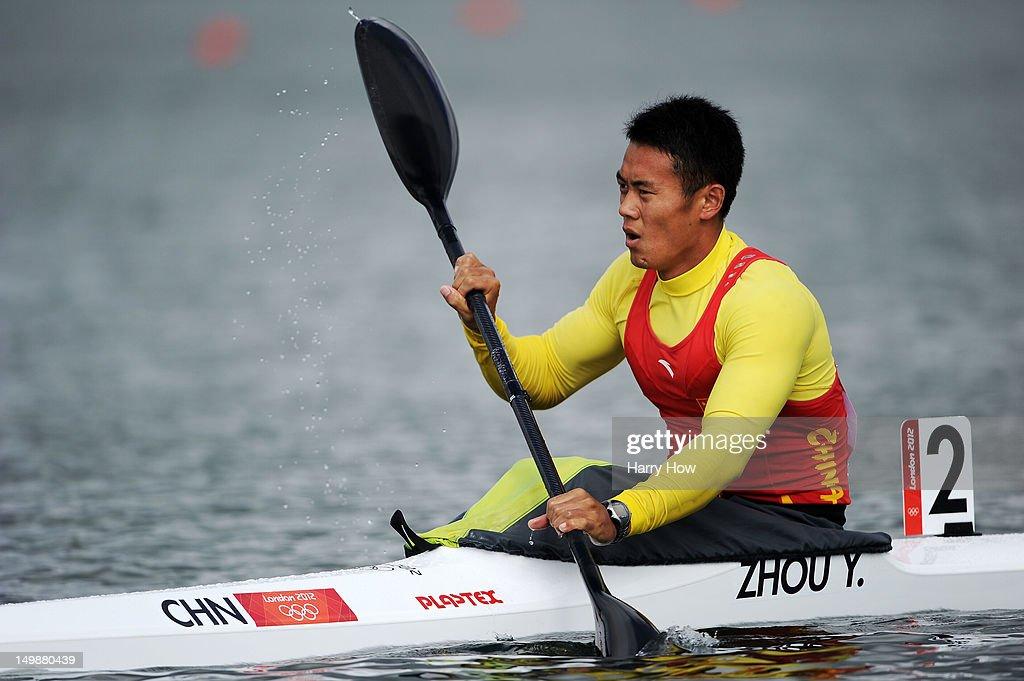 Olympics Day 10 - Canoe Sprint : Nachrichtenfoto