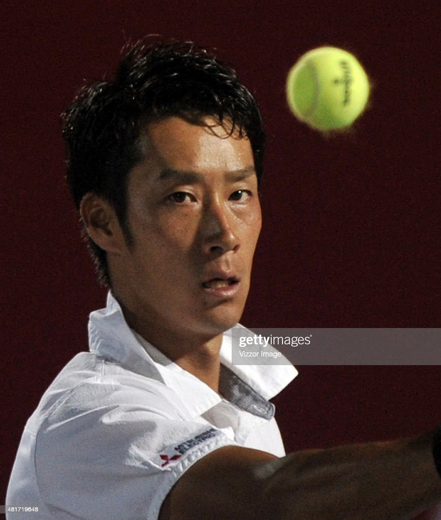 Yuchi Sugita of Japan looks at the ball during a match between Yuchi Sugita of Japan and Victor Estrella of Dominican Republic as part of Claro Open Colombia 2015 at Centro de Alto Rendimiento on July 23, 2015 in Bogota, Colombia.