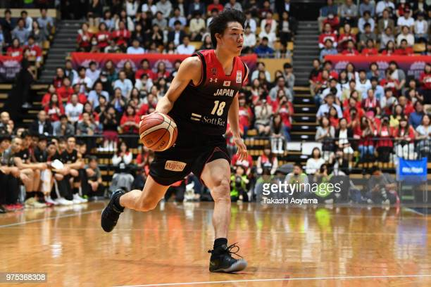Yudai Baba of Japan dribbles the ball during the Japan v South Korea Basketball International Game at OtaCity General Gymnasium on June 15 2018 in...