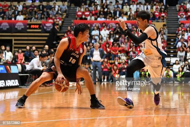 Yudai Baba of Japan handles the ball during the Japan v South Korea Basketball International Game at OtaCity General Gymnasium on June 15 2018 in...