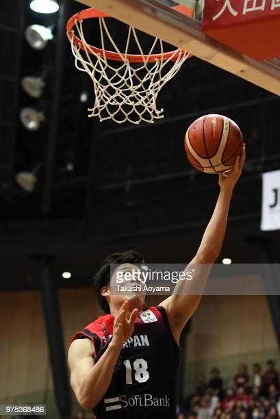 Yudai Baba of Japan lays the ball up during the Japan v South Korea Basketball International Game at OtaCity General Gymnasium on June 15 2018 in...