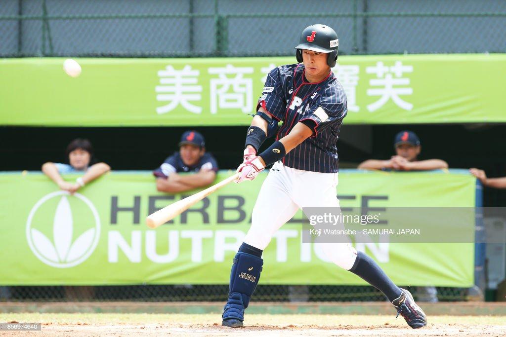 First Asian Baseball Player