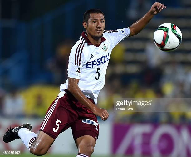 Yudai Iwama of Matsumoto Yamaga in action during the JLeague match between Kashiwa Reysol and Matsumoto Yamaga at Hitachi Kashiwa Soccer Stadium on...
