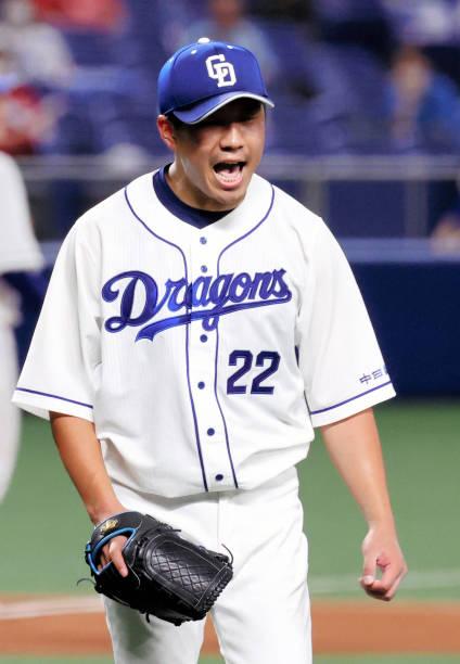 JPN: Hiroshima Toyo Carp v Chunichi Dragons
