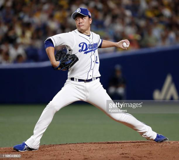 Yudai Ono pitches no-hitter in the Chunichi Dragons' 3-0 win over the Hanshin Tigers in Nagoya, central Japan, on Sept. 14, 2019.