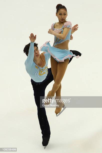 Yue Zhang and Lei Wang of China skate in the Pairs Free Skating during day two of the Four Continents Figure Skating Championships at Taipei Arena on...