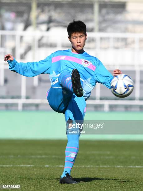 Yuei Iwasaki of Sagan Tosu in action during the Prince Takamado Cup 29th All Japan Youth Football Tournament semi final match between Shimizu SPulse...